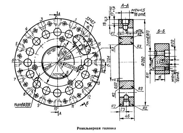 1341 Посадочные и присоединительные базы токарно-револьверного станка 1341. Инстументальная револьверная головка