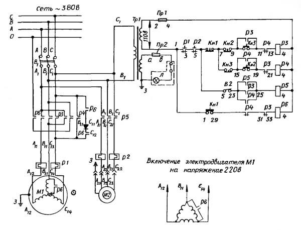 16Б05А Схема электрическая токарно-винторезного станка