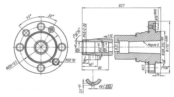 16Б16КП Токарно-винторезный станок. Посадочные и присоединительные размеры