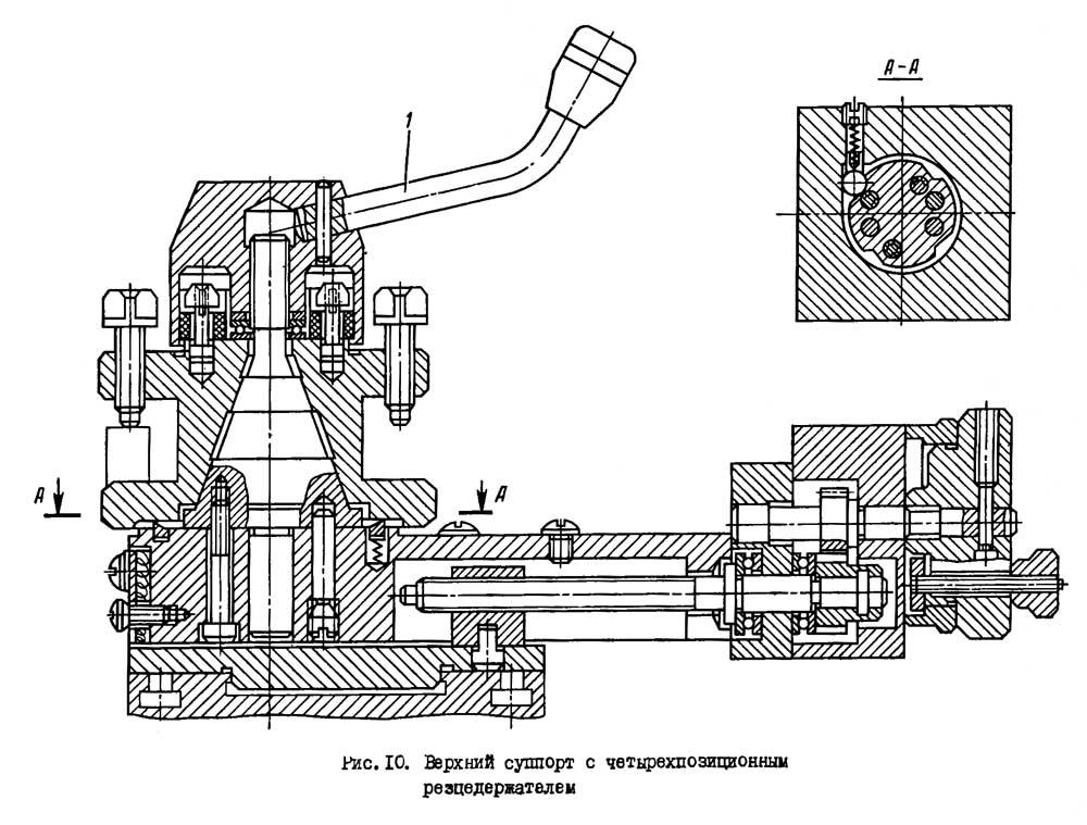 Суппорт токарно-винторезного станка 16Б16КП