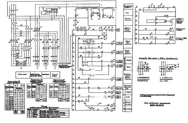 Схема электрическая токарно-винторезного станка 16Б16П