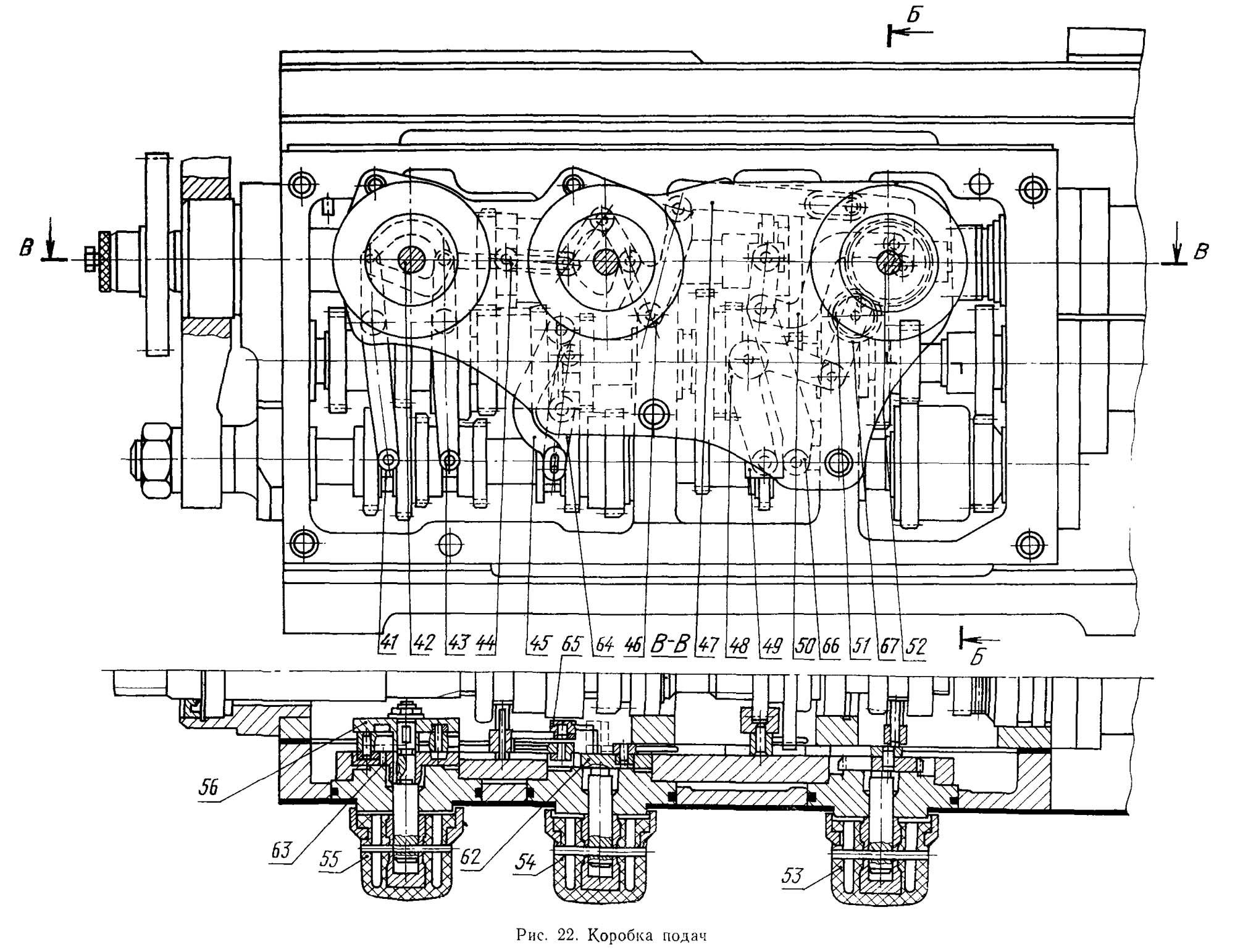 схема токарно-винторезного станка 1к62