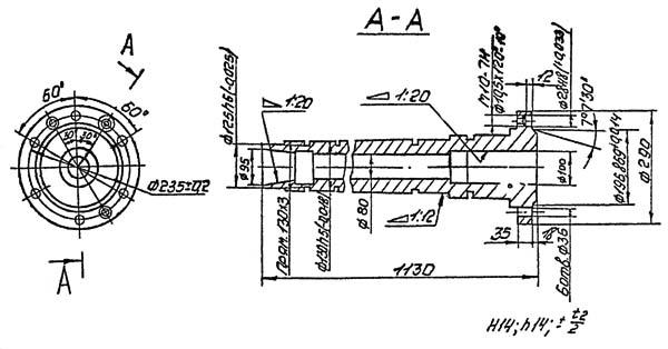 16К20 Станок токарно-винторезный. чертеж шпинделя