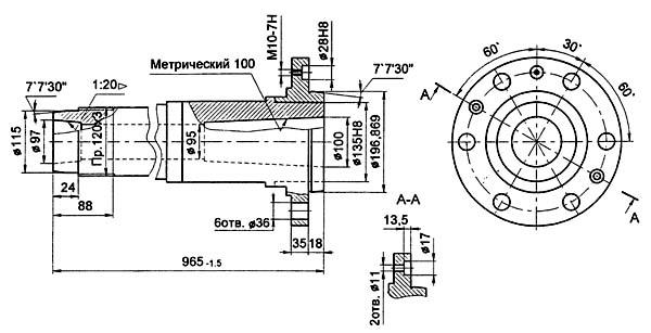 16Р25П Станок токарно-винторезный. Чертеж шпинделя