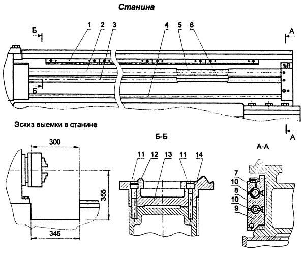 16Р25П Станок токарно-винторезный. Чертеж станины