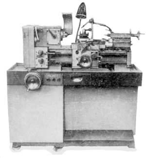 Общий вид токарно-винторезного станка 16У04П