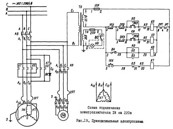 16У04П Схема электрическая токарно-винторезного станка