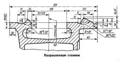 Станок токарно-винторезный 1В62Г. Станина
