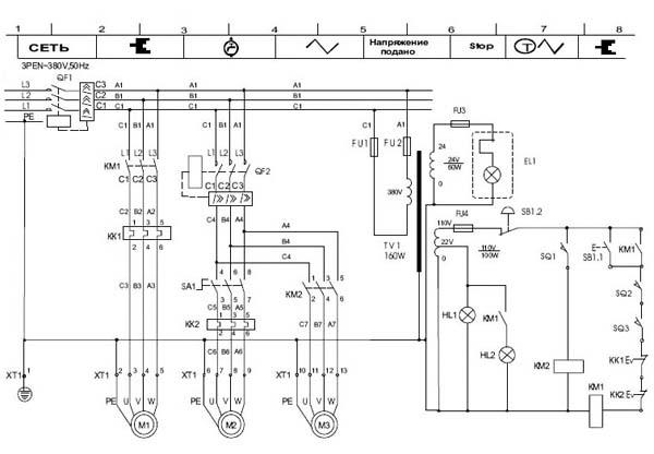 Схема электрическая токарно-винторезного станка 16В20