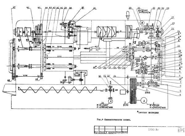 Схема электропроводки ваз-2109 инжектор