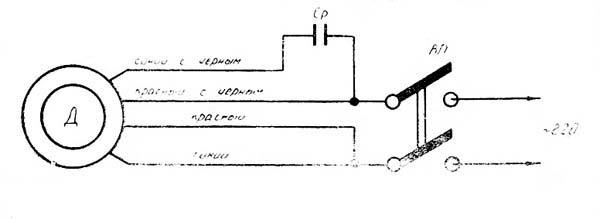 1Д601 Схема электрическая токарно-винторезного станка