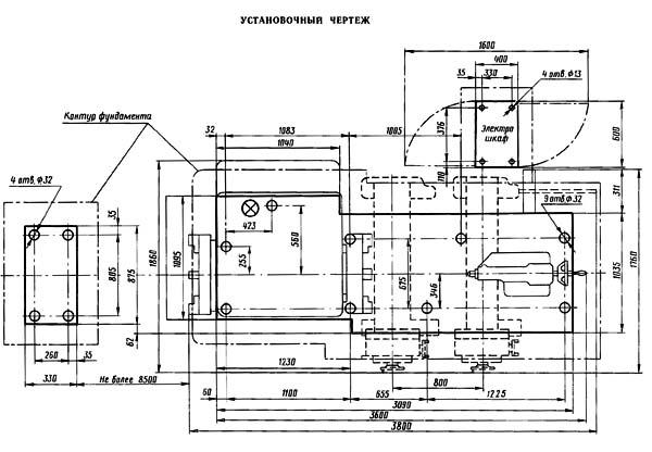 Установочный чертеж универсального трубонарезного станка 1Н983