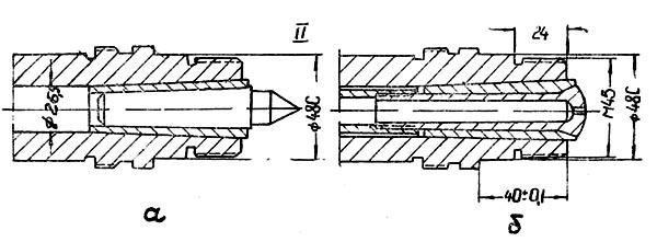1П611 Посадочные и присоединительные базы токарно винторезного станка