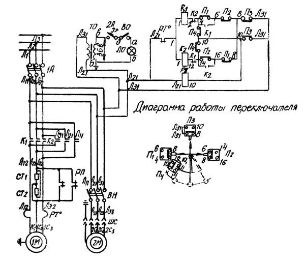 1П611 Схема электрическая