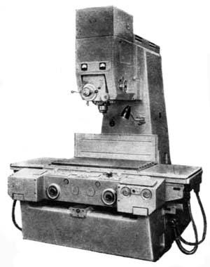 координатно-расточный станок фото