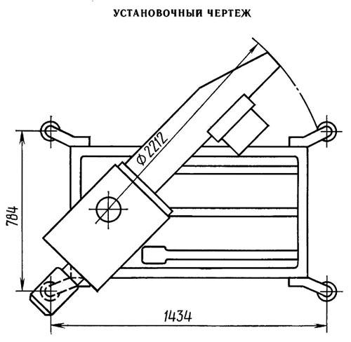 2К52, 2К52-1 Установочный чертеж радиально-сверлильного станка