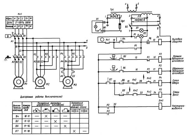 2Л53У Схема Электрическая