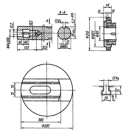 2Л614 Посадочные и присоединительные базы горизонтально-расточного станка