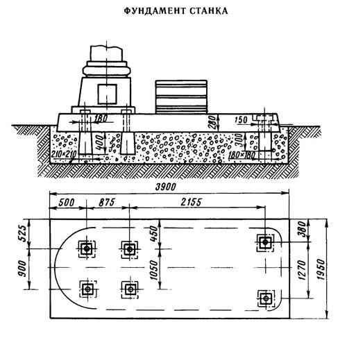 2М57 Чертеж фундамента сверлильного станка