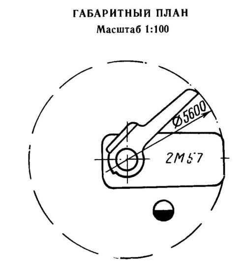 2М57 Габаритный план сверлильного станка