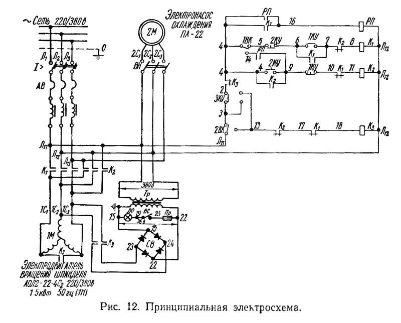 2Н118 Схема Электрическая
