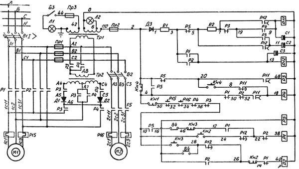 2Н125 Электрическая схема