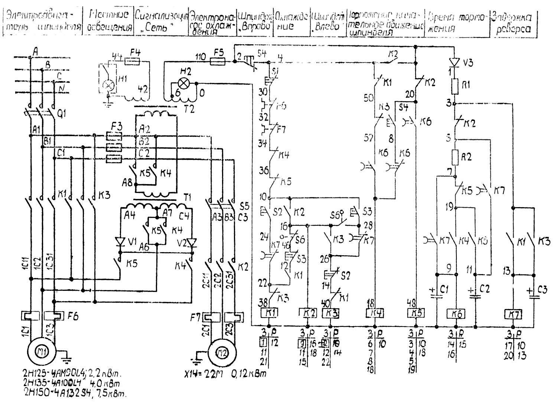электрическая схема др1а принцип работы
