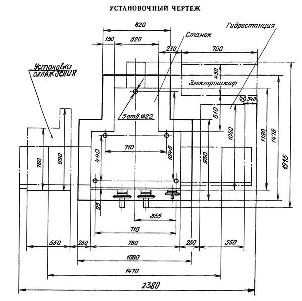 Установочный чертеж плоскошлифовального станка 3Е711В