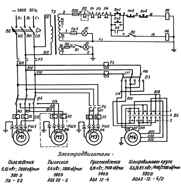3В641 Схема электрическая