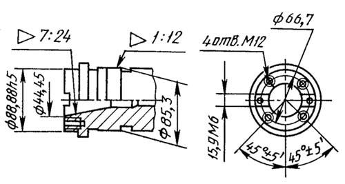 6Д81Ш Посадочные и присоединительные базы широкоуниверсального консольно-фрезерного станка. Конец горизрнтального шпинделя