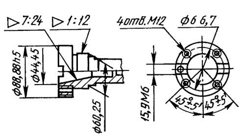 6Д81Ш Посадочные и присоединительные базы широкоуниверсального консольно-фрезерного станка. Конец вертикального поворотного шпинделя
