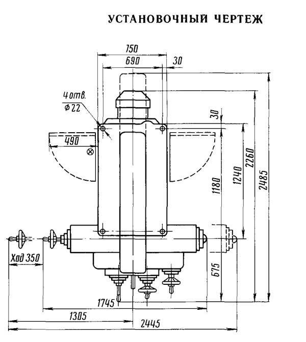 Фрезерный станок 6р12 электрическая схема фото 222