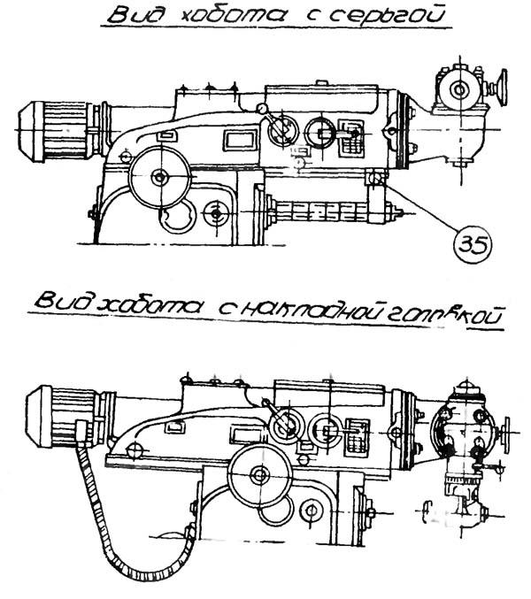 Вид хобота станка 6М82Ш с серьгой и накладной головкой
