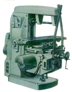 6Н81 Станок фрезерный консольный