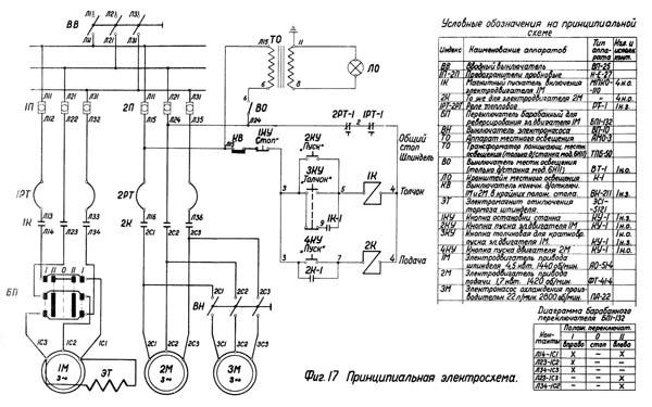 6Н11 электрическая схема