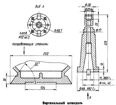 6Р10 Эскиз шпинделя универсального вертикального консольно-фрезерного станка