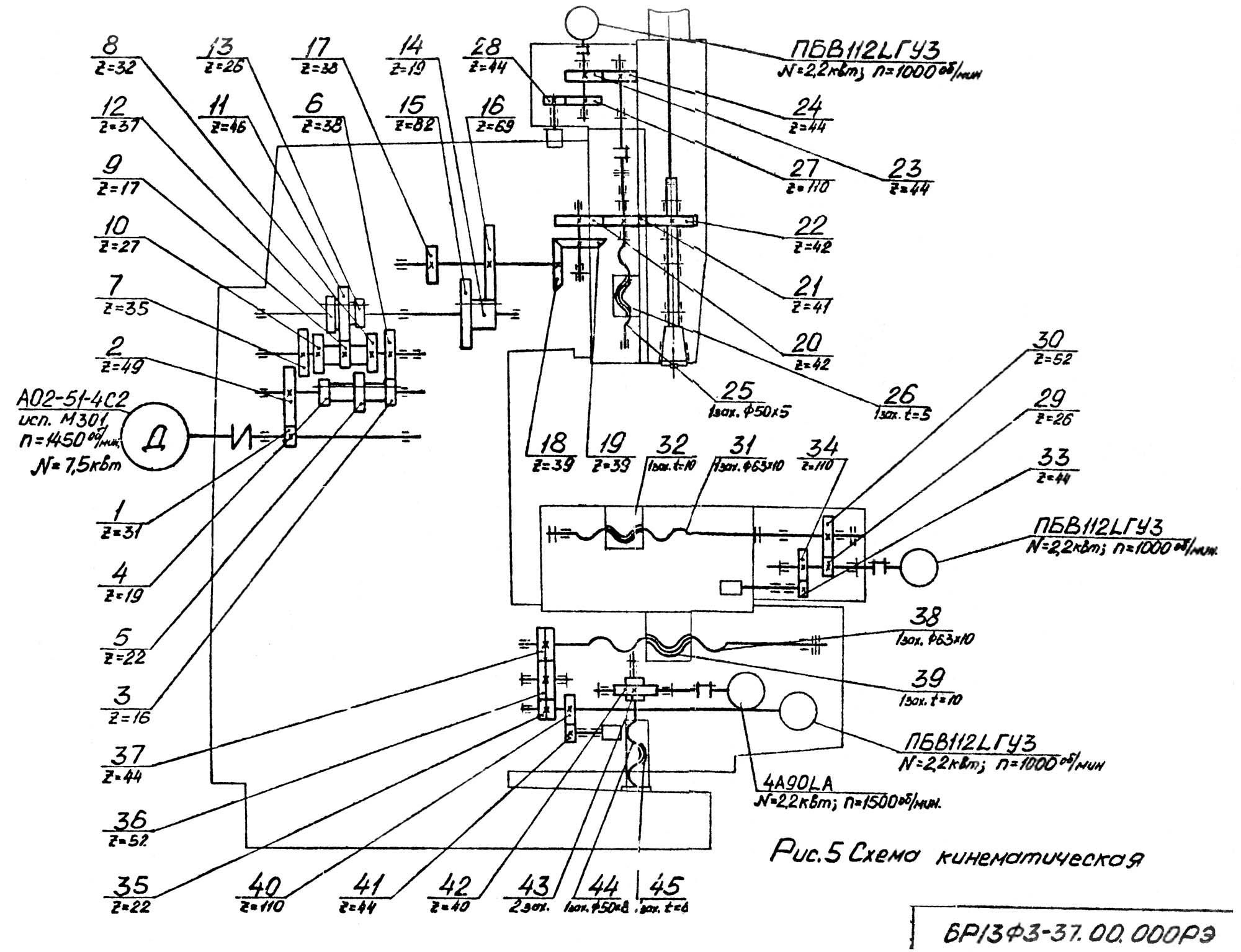 станок 6р12 кинематическая схема главного движения