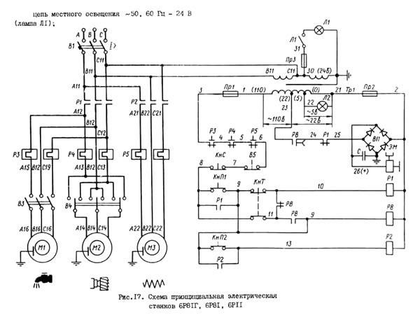 6Р11 схема электрическая
