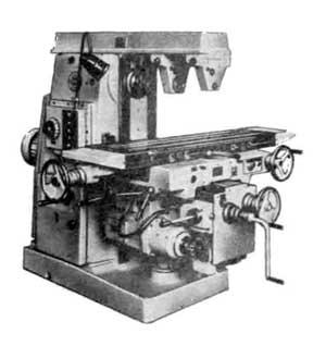 6Р82 Станок горизонтальный фрезерный консольный