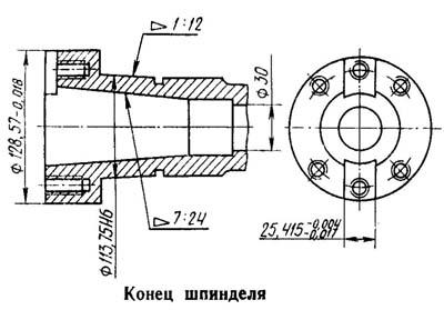 6Т12 Эскиз шпинделя универсального вертикального консольно-фрезерного станка