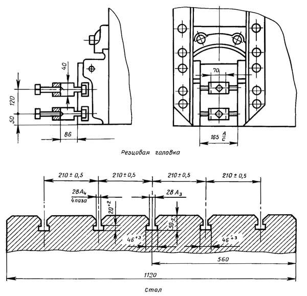 Резцовая головка строгального станка 7212