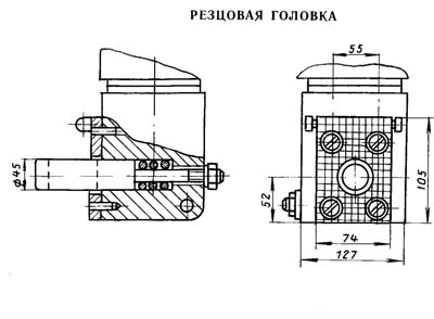 Резцовая головка долбежного станка 7А420