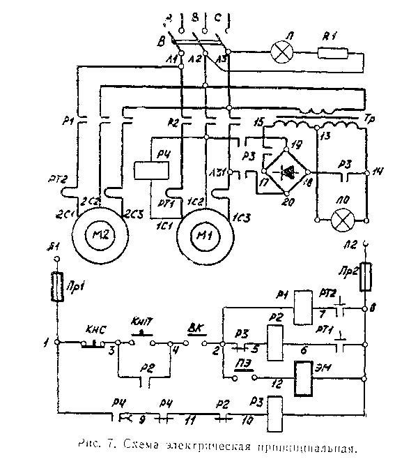 схема стб электрическая