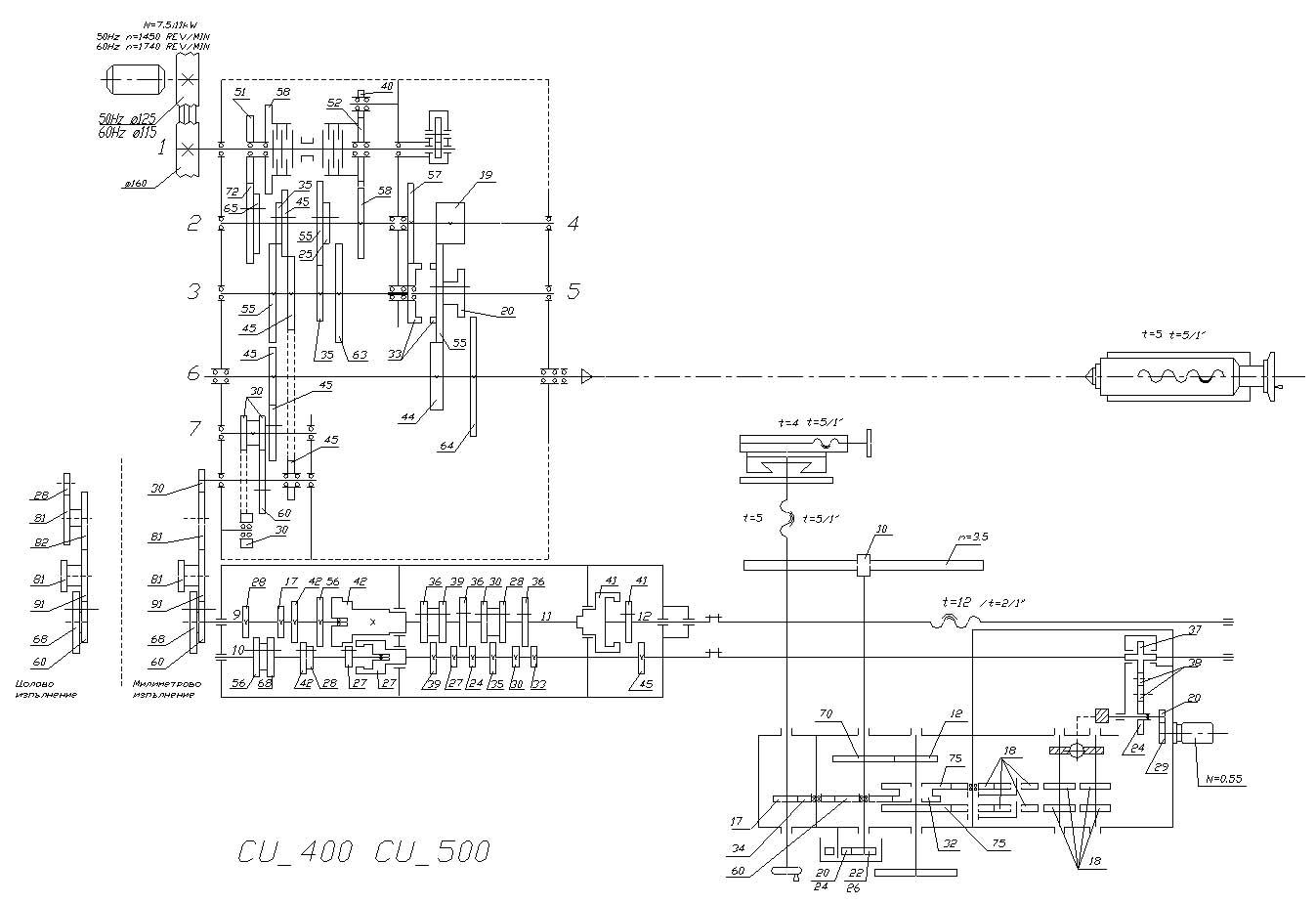 Схемы на станок cu-500