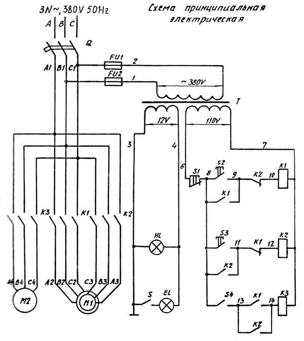 Схема электрическая фрезерного станка ФС-250