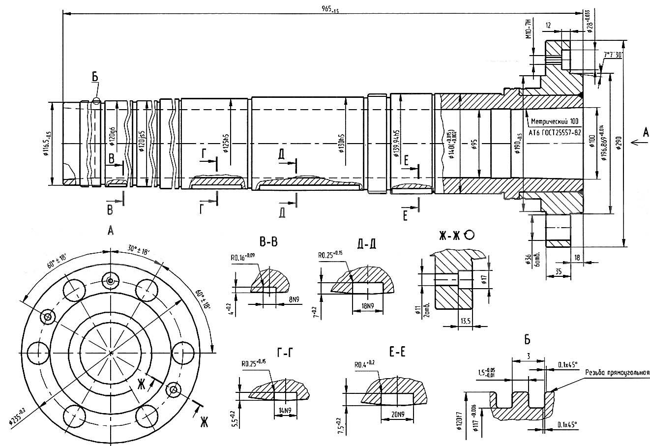 кинематическая схема моторного привода mz-4