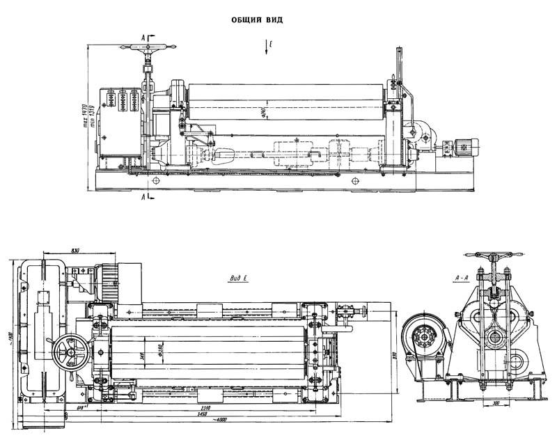 Общий вид машины листогибочной