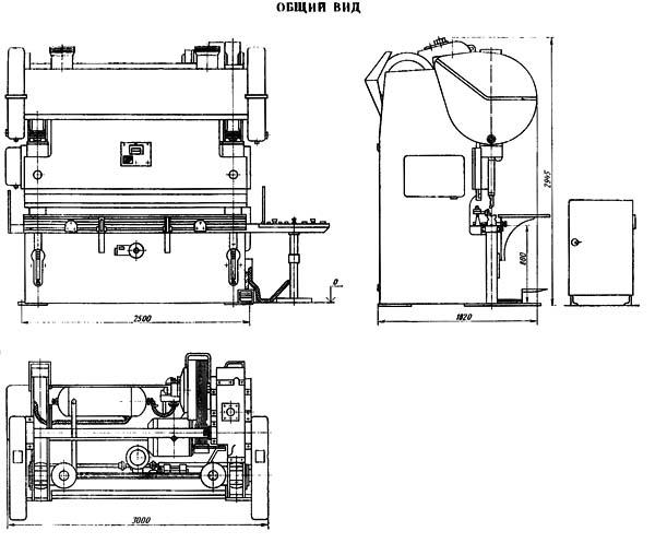 и 1330 Габаритные размеры пресса листогибочного кривошипного