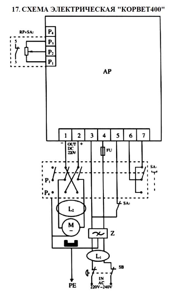 Корвет-400 Схема электрическая токарно-винторезного станка