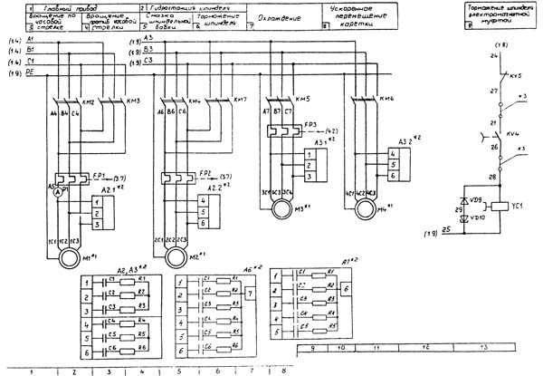 Схема электрическая токарно-винторезного станка МК6056